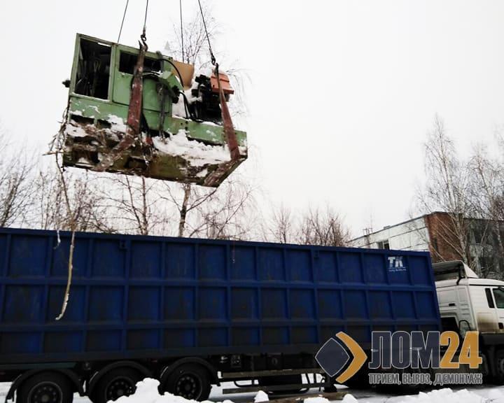 Вывоз металлолома 24 в Шатура сдать цветмед в Львовский