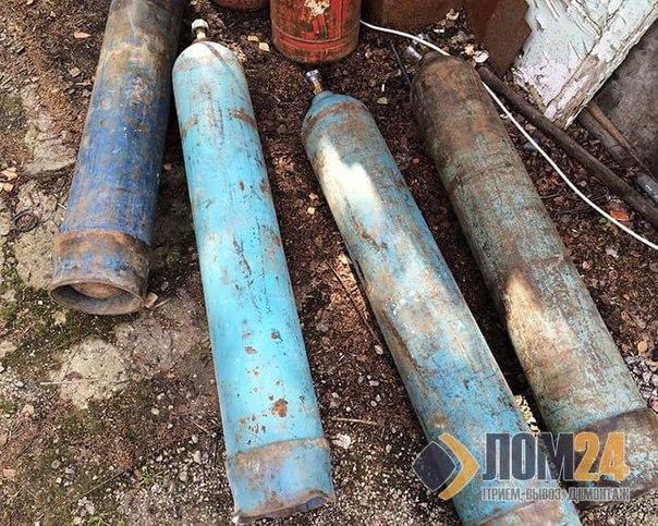 Нижневартовск прием металла кислородных баллонов отчет приемщика металла
